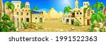 an ancient egyptian town with... | Shutterstock .eps vector #1991522363