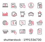 vector set of line icons... | Shutterstock .eps vector #1991536730