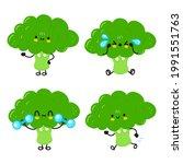 funny cute happy broccoli...   Shutterstock .eps vector #1991551763