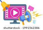 video marketing icon. digital... | Shutterstock .eps vector #1991562386