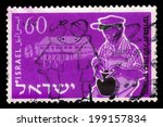 "Small photo of ISRAEL - CIRCA 1955: A stamp printed in Israel, shows boy learns the craft potter , issued in honor of 20th anniversary of Youth Aliyah, ""Twentieth anniversary of Youth Aliyah"", series, circa 1955"