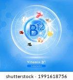 vitamin b12 icon shining blue....   Shutterstock .eps vector #1991618756