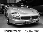 Постер, плакат: The luxury coupe Maserati