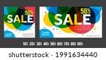 banner design template  social... | Shutterstock .eps vector #1991634440