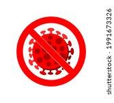no virus sign  symbol  icon.... | Shutterstock .eps vector #1991673326