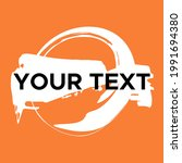 vector round shape on orange....   Shutterstock .eps vector #1991694380