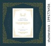 vintage style floral frame ...   Shutterstock .eps vector #1991776436