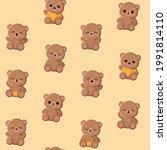hildren's stuffed toy. cute...   Shutterstock .eps vector #1991814110
