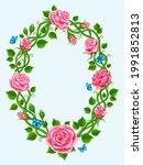 beautiful wreath of roses...   Shutterstock .eps vector #1991852813