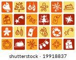 christmas orange | Shutterstock .eps vector #19918837
