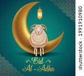 eid mubarak for the celebration ... | Shutterstock .eps vector #1991910980