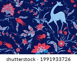 traditional oriental  arabic... | Shutterstock .eps vector #1991933726