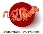 vector illustration of a gold... | Shutterstock .eps vector #1991937986