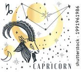 zodiac capricorn boho magical...   Shutterstock .eps vector #1991961986