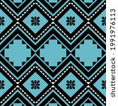 geometric ethnic seamless... | Shutterstock .eps vector #1991976113