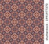 geometric seamless pattern ... | Shutterstock .eps vector #1991977370