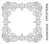 ornamental frame design vector...   Shutterstock .eps vector #1991978396