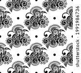 oriental seamless vector...   Shutterstock .eps vector #1991986736