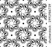 oriental seamless vector...   Shutterstock .eps vector #1991986739