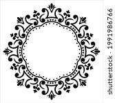ornamen frame photo decorative...   Shutterstock .eps vector #1991986766