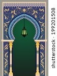 Islamic decorative arc with lantern - eps10 - stock vector