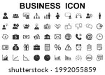 set of 50 management  human... | Shutterstock .eps vector #1992055859