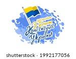 translation  june 28 ... | Shutterstock .eps vector #1992177056