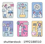 cute scientist characters are...   Shutterstock .eps vector #1992188510