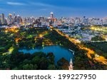 lumpini park in bangkok at night | Shutterstock . vector #199227950