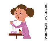 little cute girl eats her food... | Shutterstock .eps vector #1992337583
