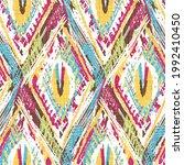 watercolor doodle zig zag... | Shutterstock . vector #1992410450