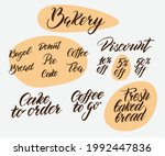 lettering for the bakery. a set ...   Shutterstock .eps vector #1992447836
