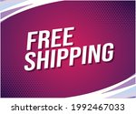 free shipping word concept...