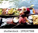 floating market in thailand | Shutterstock . vector #199247588