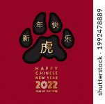 2022 happy lunar chinese new...   Shutterstock .eps vector #1992478889