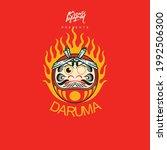 elements daruma on fire logo... | Shutterstock .eps vector #1992506300