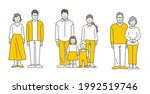happy family. father  mother ... | Shutterstock .eps vector #1992519746
