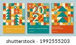 happy 2022 new year abstract...   Shutterstock .eps vector #1992555203