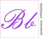 letter b   2 color pattern of...   Shutterstock .eps vector #1992561026