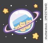 cute bear face in planet...   Shutterstock .eps vector #1992574640