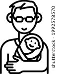 dad holding baby concept ...   Shutterstock .eps vector #1992578570