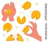 flat vector cartoon cookie set...   Shutterstock .eps vector #1992654566