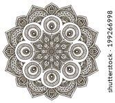 mandala. round ornament pattern | Shutterstock .eps vector #199266998