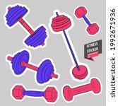 dumbbell. barbell. gym.... | Shutterstock .eps vector #1992671936