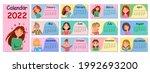 horizontal wall calendar design ... | Shutterstock .eps vector #1992693200