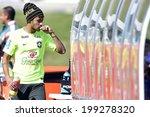 Постер, плакат: Neymar on a FIFA