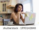 a beautiful young brunette girl ...   Shutterstock . vector #1993142840