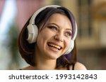 a beautiful young brunette girl ...   Shutterstock . vector #1993142843