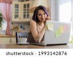 a beautiful young brunette girl ...   Shutterstock . vector #1993142876