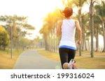 woman runner athlete running at ... | Shutterstock . vector #199316024
